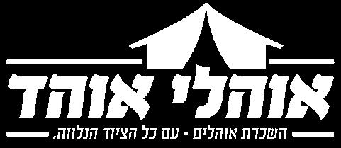 לוגו-לבן